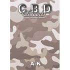CBDS000101 - AK 1 SEME FEMM CBD SEEDS